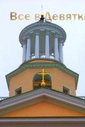 Храм Святой Екатерины в Мурино