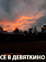 Пламенный закат в Мурино