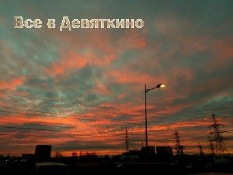 Закаты Мурино